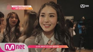[Produce 101] 101 Girls watching Produce 101 1st Episode together! EP.03 20160205