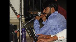 Mere Rashke Qamar on flute by Kanhaiya Patel