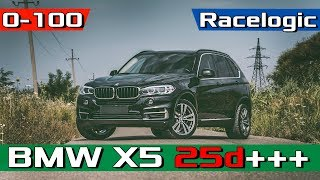 КОРОЧЕ ГОВОРЯ, BMW X5 на ЧИПЕ / Разгон X5 (F15) 25d 0-100 + Launch + 40d / Acceleration Racelogic