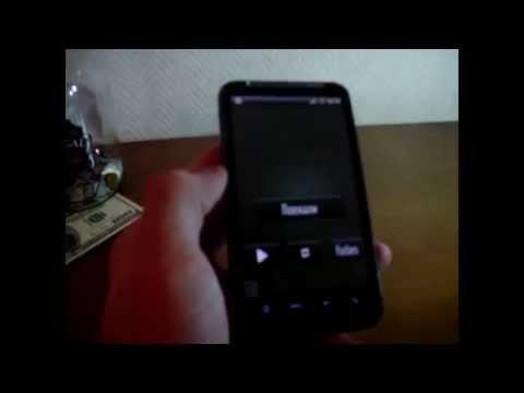симулятор физрука скачать - фото 9