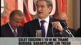 "Gambar cover Panairi ""Klik Ekspo Group"" - Vizion Plus - News - Lajme"