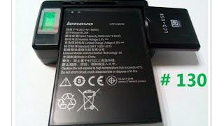 Универсальное Зарядное Устройство + Аккумуляторы для Мобильных Телефонов / Charger + Battery # 130