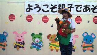 学校法人 ともべ学園 ともべ幼稚園 茨城県笠間市東平2-11-7 02...
