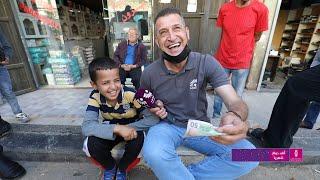 برنامج اربح كاش مع بنك فلسطين 5 رمضان