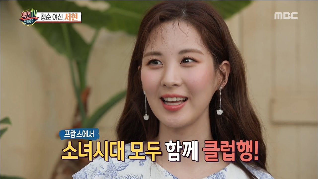Love is only you seohyun dating