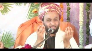Urs e Ghareeb Nawaz RA | Dua - Peer Saqib Shami | Ajmer Sharif