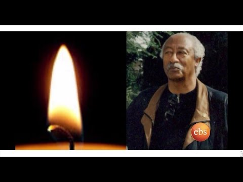 Ebs Tv Sends Its Condolence For The  Death Of Ato Abeselom Yehdego
