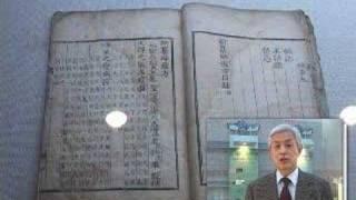 Korea Sparkling(Heojun Museum)