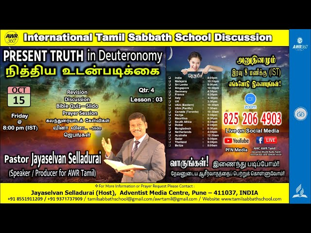 15 OCT 2021–Qtr.4 PRESENT TRUTH in Deuteronomy-LS-3: நித்திய உடன்படிக்கை Revision by Pr.Jayaselvan S