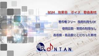 【BGM素材】(zip)琴と笛による雅楽調の和風曲 by ナカガワ ケン【音探】