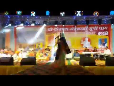 सोनाणा खेतलाजी लाइव | Sonana khetlaji live | New Rajasthani  Bhajan 2017  | Marwadi Live Bhajan |