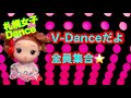 【MMD】今夜は「come  together」🎵m.o.v.eと「ロコモーション」〜カフェボッサVer〜に、合わせて踊るよ👀⭐️【とくちゃん今夜は、V-Dance】