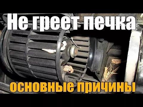 SSline   БМВ е36 ремонт вентилятора печки