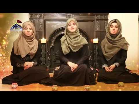 Hashim Sisters -Asalam Aye Mah e Ramzan - Ramadan 2015