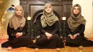 Hashim Sisters: New Urdu Ramadan Nasheed 2015 -Asalam Aye Mah e Ramzan