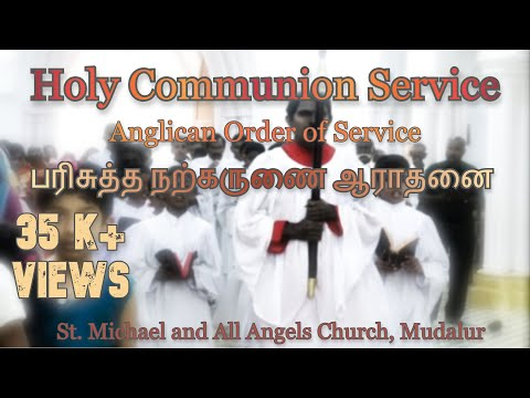 Holy Communion Service - Anglican order of service