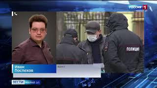 Юрист Иван Поспехов разъяснил понятие «общественные места»