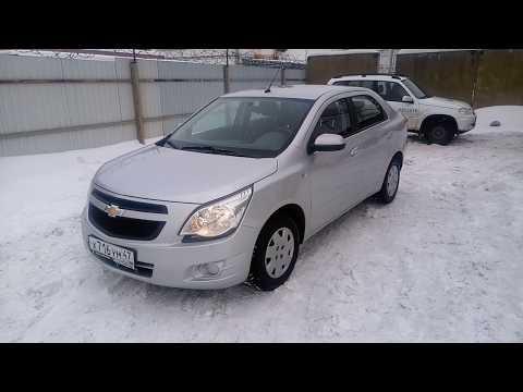 Chevrolet Cobalt II 2013 года, 1,5 мт, Пробег 60 637 км