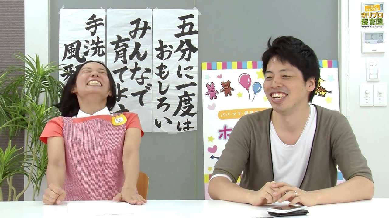 mixi笠原健治 氏】パパとして子...
