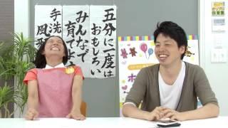 【mixi笠原健治 氏】パパとして子育てのきづき・ハイテク子育て!?  #ホリプロ保育園