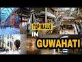 Top shopping mall in guwahati central guwahati biggest shopping mall in guwahati mp3