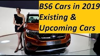 BS6 Cars in India: Existing and Upcoming BS6 Car Launches in 2019