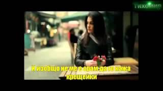 Синан Йозен - Много ама много те обичам_ Sinan Ozen.