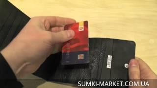 кошелек видео - обзор кошелек клатч для банковских и дисконтных карт Bretton M56