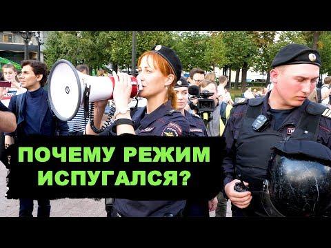 Митинг в Москве 31 августа. Росгвардия, полиция, ОМОН