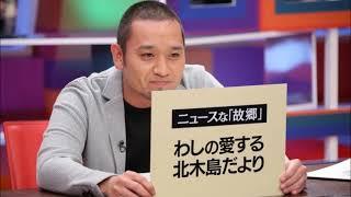 大吾さんが生まれ育った島は人口が少ないため、運動会は子供だけでなく...