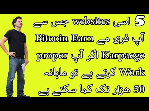 Best sites to invest bitcoins