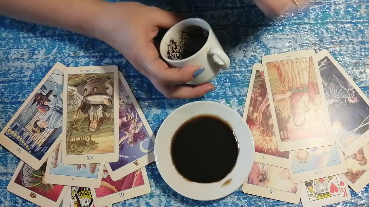 видео таро на кофе новинка