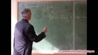 Определенный интеграл - пример решения задачи из ЕГЭ