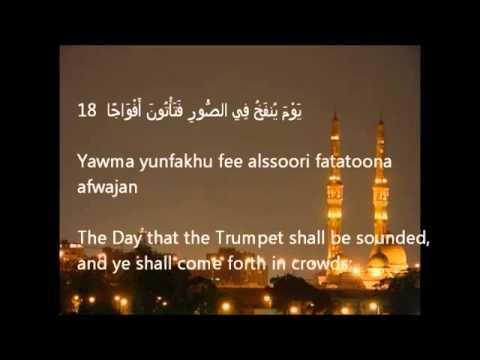 078:Bacaan An-Naba, Mishary Rashid
