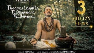 Sivapuranam   Thiruvasagam   Manikavasagar  Siva Devotional