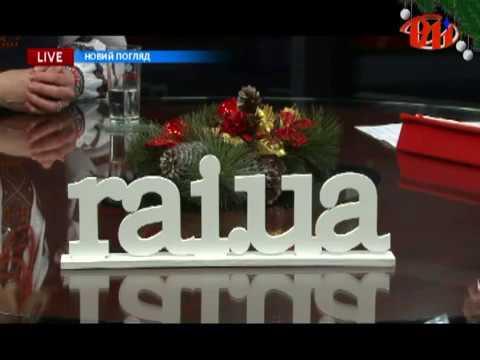 ТРК РАІ: Кандидат в президенти України Андрій Садовий та Катерина Садова
