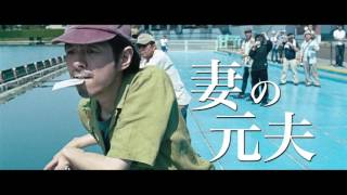 重松清原作の同名小説を浅野忠信、寺島しのぶ、田中麗奈を迎え実写化。...
