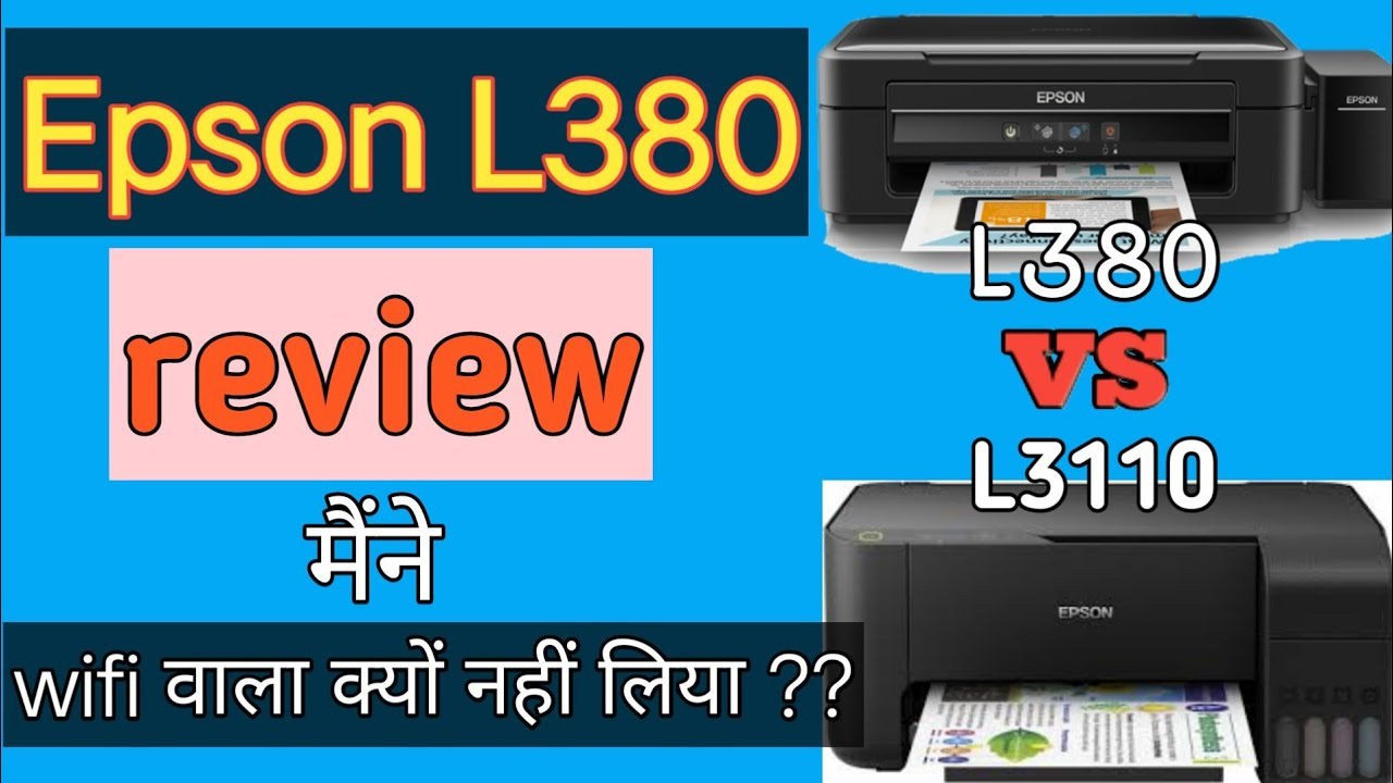 Epson l380 review in hindi |which is better between Epson l380 vs l3110