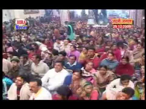 Sangta badiya dar te khadiya - Narender Chanchal