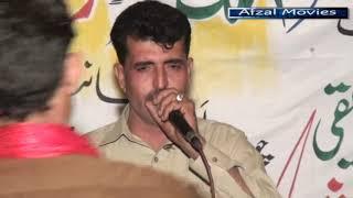Pothwari Sher Malik Muneer Part 3