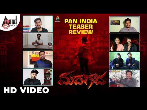Madhagaja || Pan India Teaser Review | SriiMurali | S.Mahesh Kumar | Umapathy.S.Gowda | Ravi Basrur