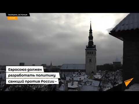 Новые санкции против России: как Евросоюз разрушает отношения с Москвой