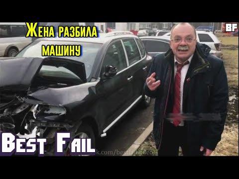ЛУЧШИЕ ПРИКОЛЫ ИЮНЬ 2017 | Лучшая Подборка Приколов #51