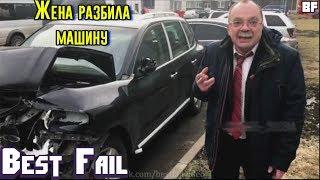 ЛУЧШИЕ ПРИКОЛЫ 2017 ИЮНЬ   Лучшая Подборка Приколов #51