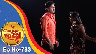 Ama Ghara Laxmi | Full Ep 783 | 8th Nov 2018 | Odia Serial - TarangTV