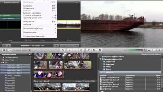 iMovie краткая инструкция по работе