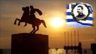 Παύλος Μελάς - Ο Μακεδονομάχος