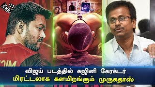 Thalapathy Movie has Gajini Movie Character | AR Murugadoss Next Mass Special | Nayanthara