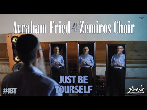 אברהם פריד בסינגל ווקאלי מיוחד רק תהיה עצמך
