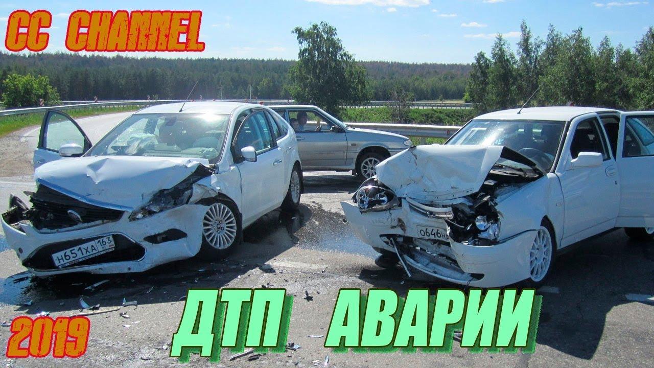 Подборка дтп аварий (новые аварии) /car crash compilation